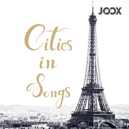 ฟังเพลงต่อเนื่อง Cities in Songs