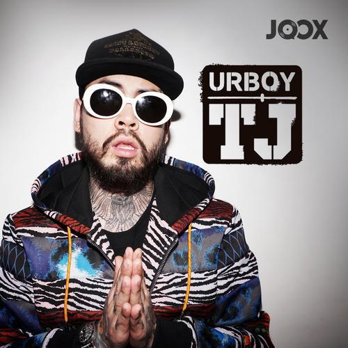 ฟังเพลงต่อเนื่อง UrboyTJ