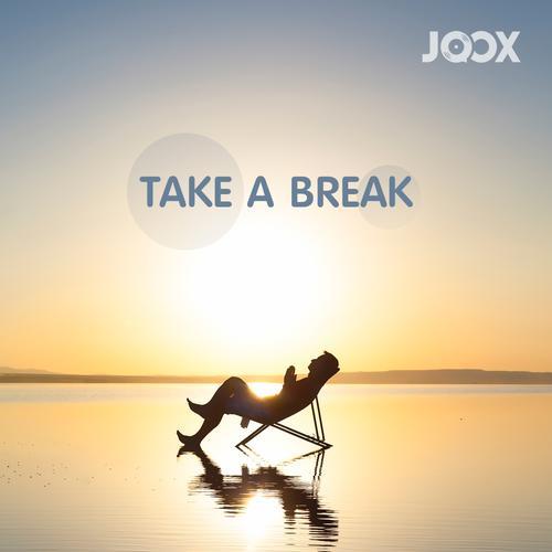 ฟังเพลงต่อเนื่อง Take A Break