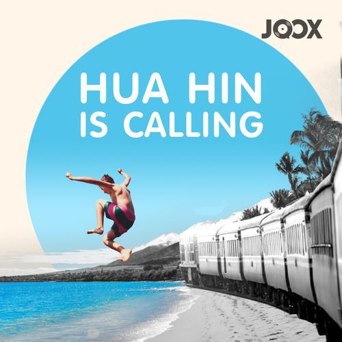 ฟังเพลงต่อเนื่อง Hua Hin is Calling