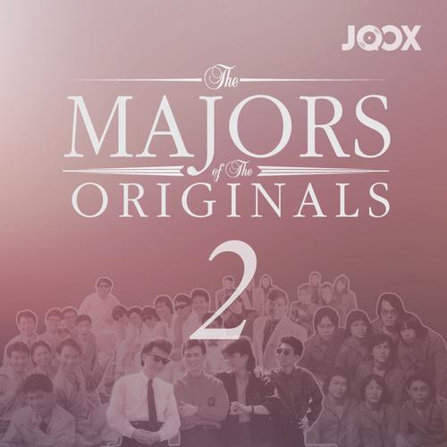 ฟังเพลงต่อเนื่อง The MAJORS of The ORIGINALS 2