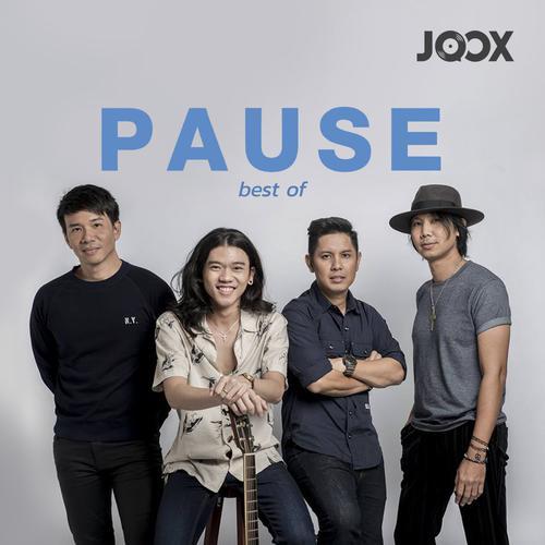 ฟังเพลงต่อเนื่อง Best of Pause