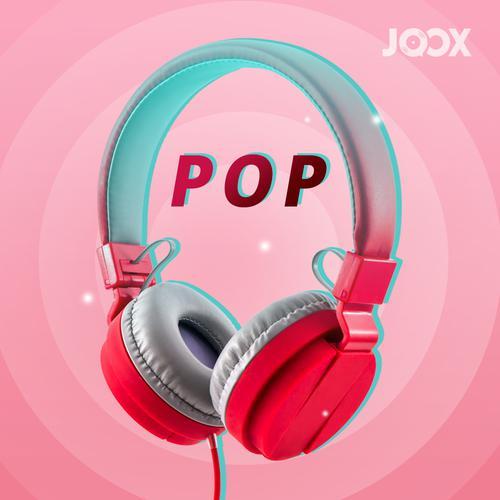 Pop [Inter]