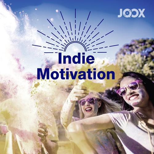 ฟังเพลงต่อเนื่อง Indie Motivation