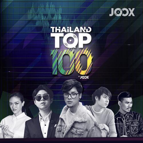 ฟังเพลงต่อเนื่อง Thailand Top 100 [2017]