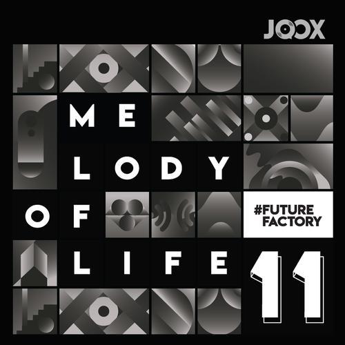ฟังเพลงต่อเนื่อง Melody of Life 11