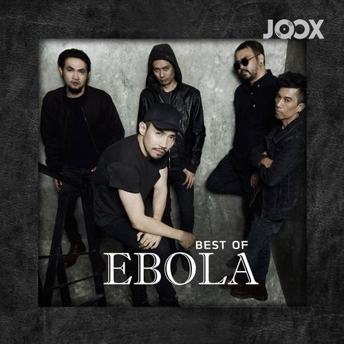 ฟังเพลงต่อเนื่อง Best of Ebola