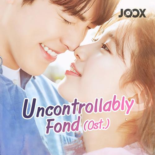 ฟังเพลงต่อเนื่อง Uncontrollably Fond OST