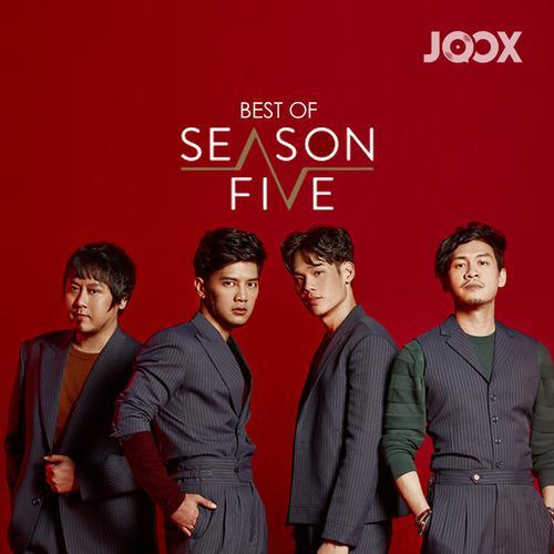 ฟังเพลงต่อเนื่อง Best of Season Five