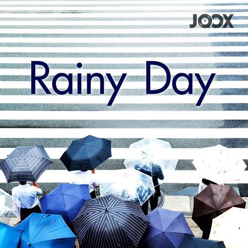 ฟังเพลงต่อเนื่อง Rainy Day